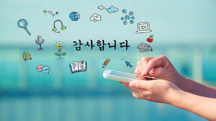 Kemampuan Bahasa Korea