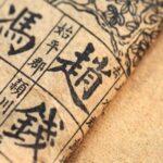 Fakta-Fakta Unik Bahasa Mandarin