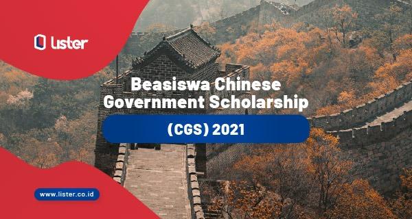 beasiswa Chinese Government Scholarship 2021